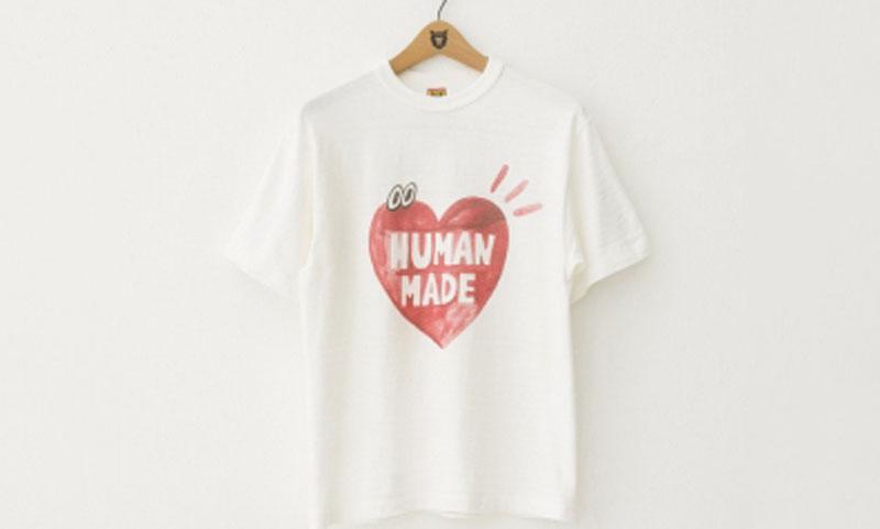 HUMAN MADE® 2017 夏季 T 恤系列上架