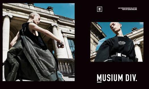 英伦式的神秘,MUSIUM DIV 2017 春夏系列现已上架