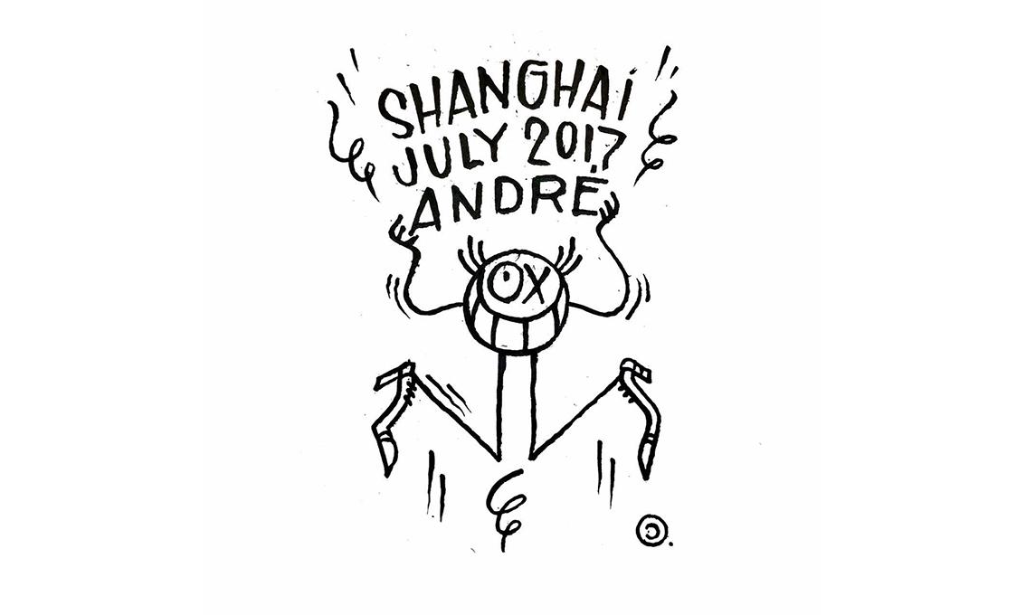 法国街头涂鸦艺术家 André Saraiva 上海个展预告