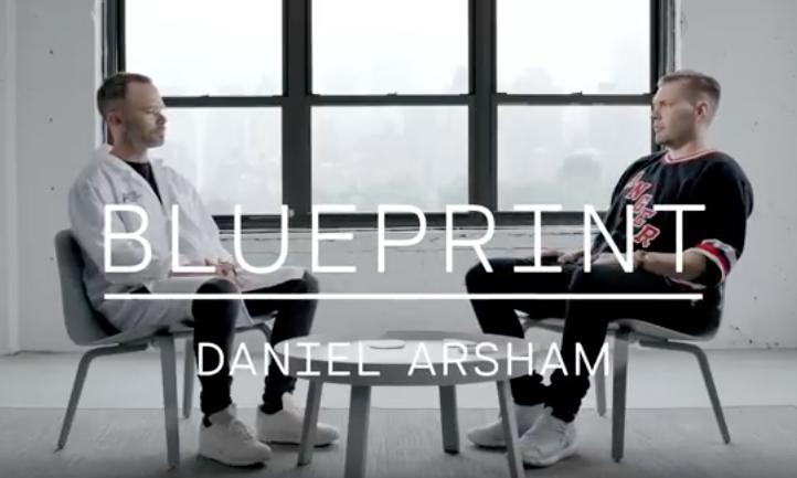 Daniel Arsham 在 Complex 采访系列片中谈与 adidas 的合作