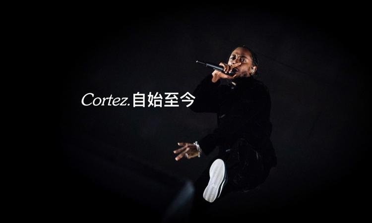 Kendrick Lamar 正式宣布与 Nike 合作