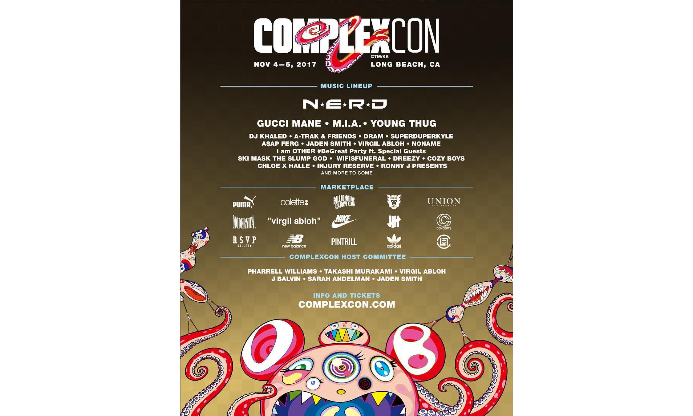 年度潮流盛会 ComplexCon 2017 售票窗口即将开启