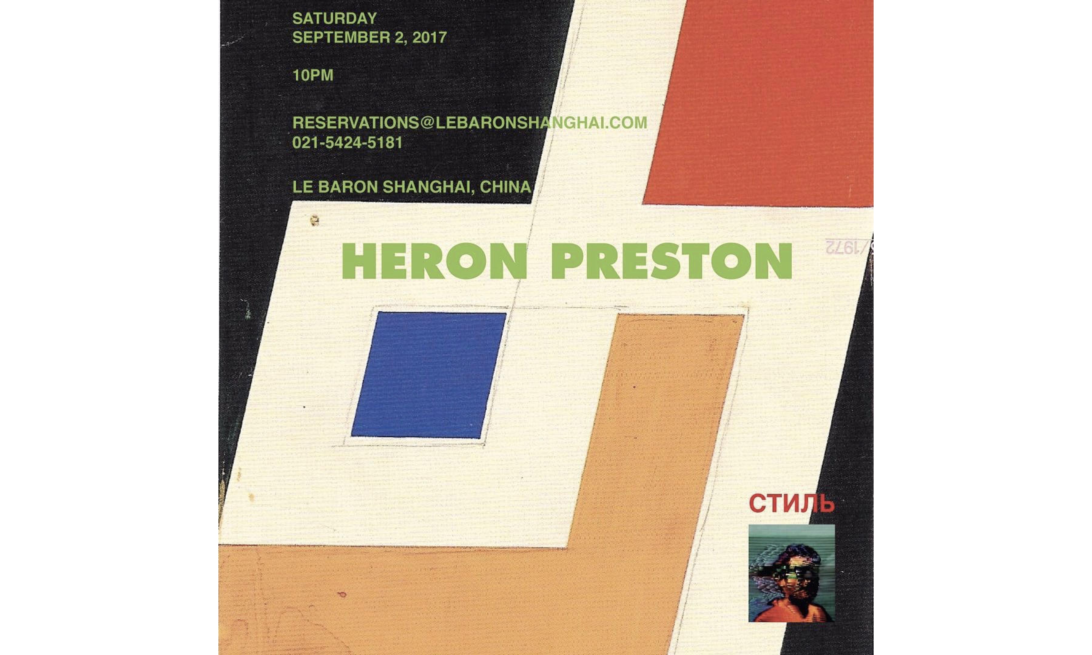 Heron Preston 9 月 2 日 空降上海 LE BARON