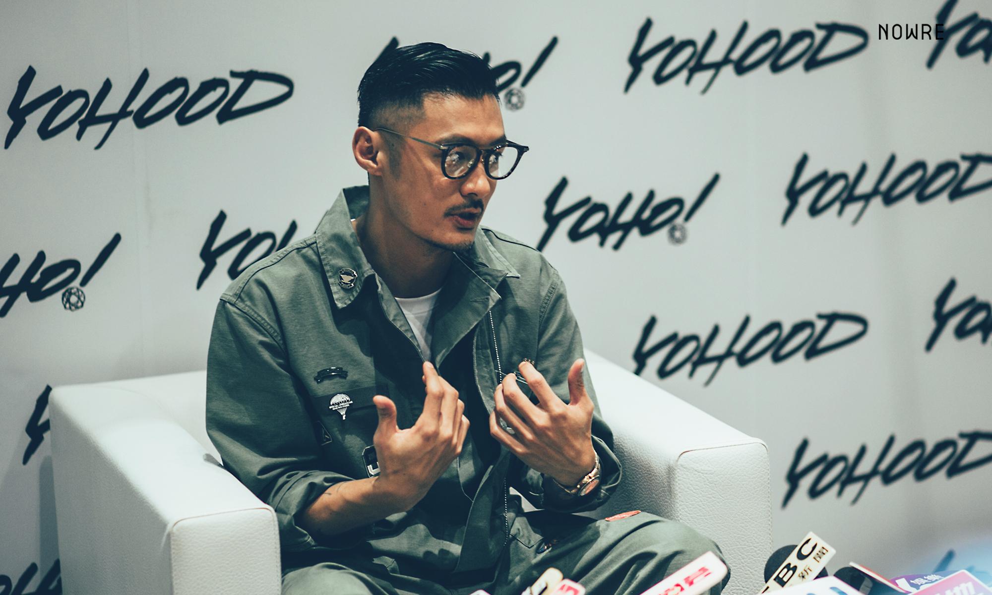 YOHOOD 2017 首日回顾,明星、潮流、时尚都在这了