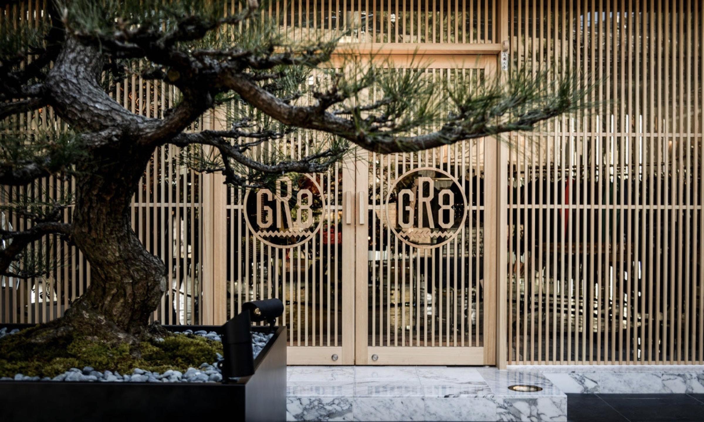 这个日式古风庭院,聚集了最前卫、潮流的品牌