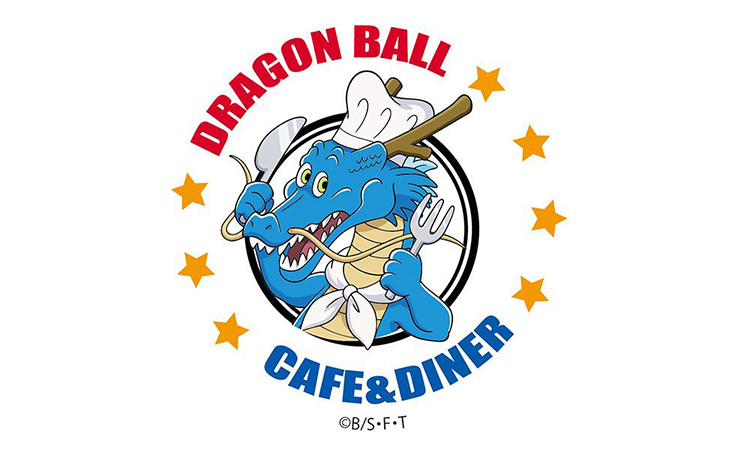 《龙珠》迷留意,Dragon Ball Cafe & Diner 官方餐厅正式开业