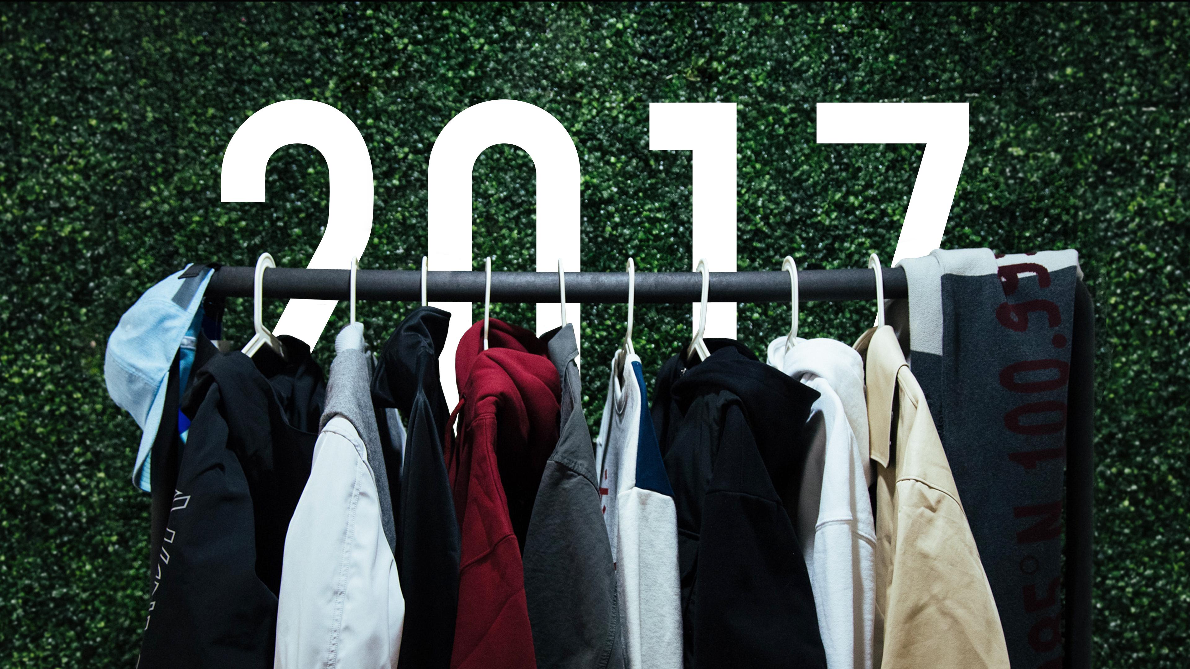今年,有你愿意买第二次的国潮吗?