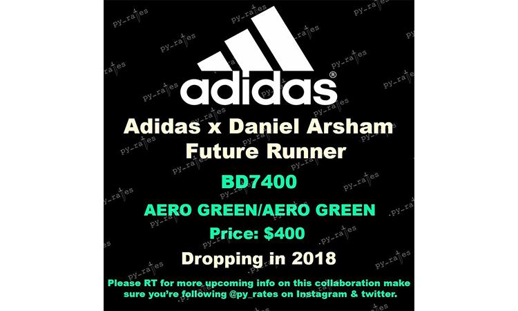 adidas 将与艺术家 Daniel Arsham 推出全新联名鞋款