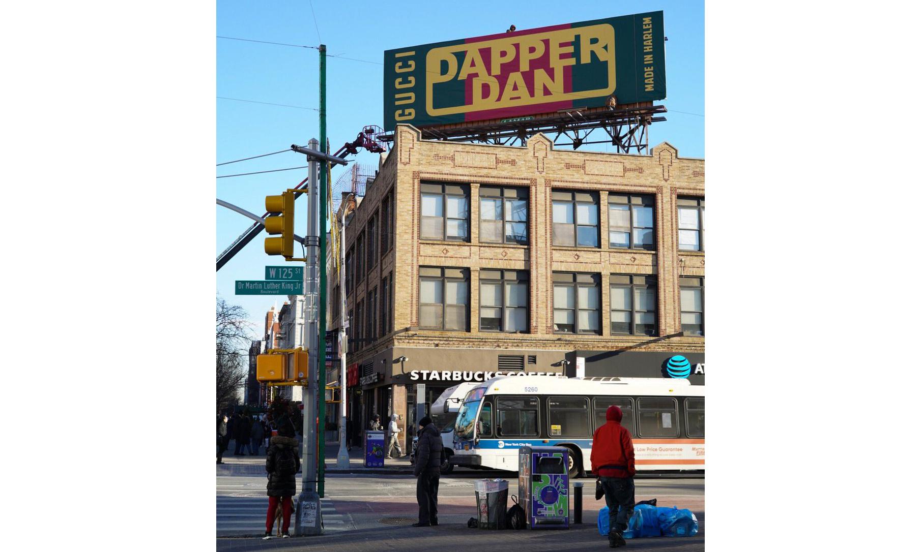 Dapper Dan 和 Gucci 联手在 Harlem 开设了一家高档精品店