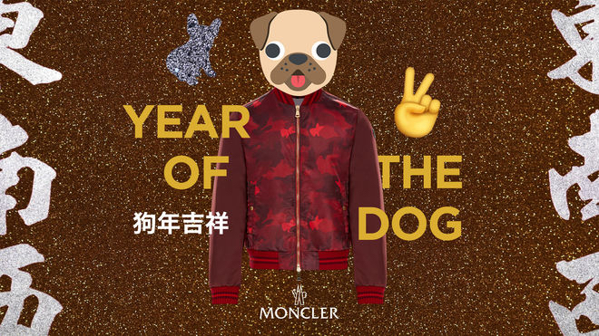 Moncler 带来中国狗年限定款夹克