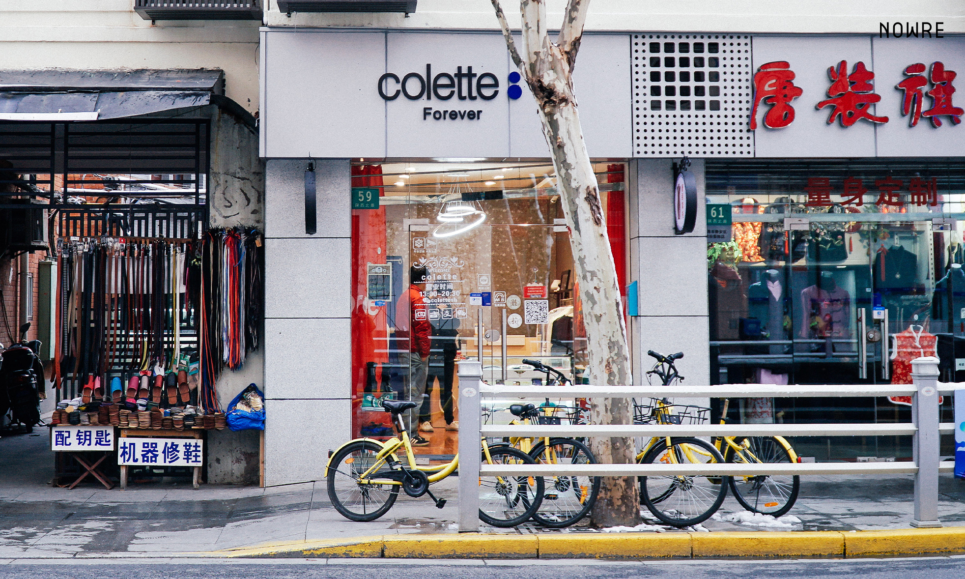 涉嫌山寨的上海 colette: ,是怎么回事?