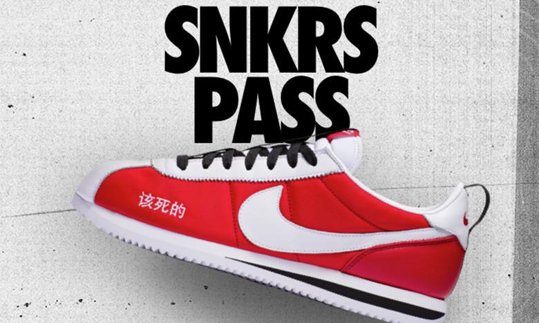Kendrick Lamar x Nike Cortez Kenny II 终于来了