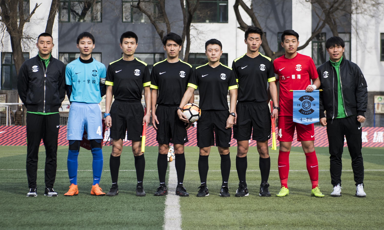 点燃绿茵!2018 北京耐克校园足球联赛正式启动