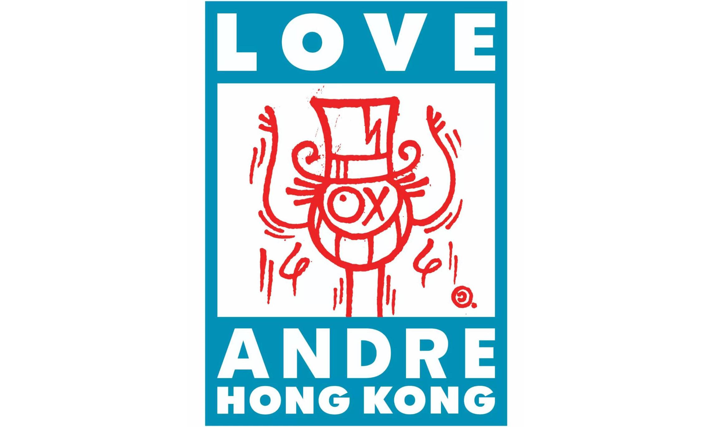André Saraiva 将于香港巴塞尔艺术周期间举办个展