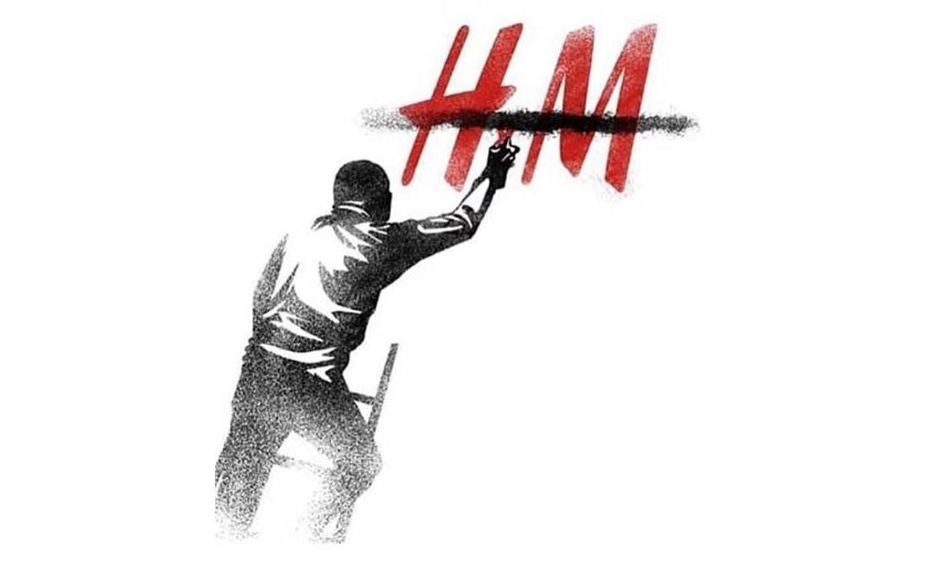 是不是所有街头艺术家都对 H&M 恨之入骨?