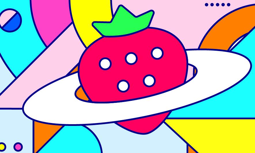 年度音乐盛典,2018 京沪双城超级草莓音乐节全演出阵容公布