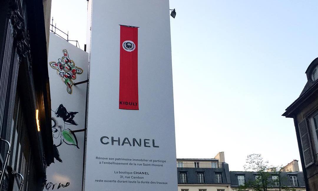"""希特勒生日当天袭击巴黎 Chanel,Kidult 控诉 """"Coco"""" 的纳粹黑历史"""