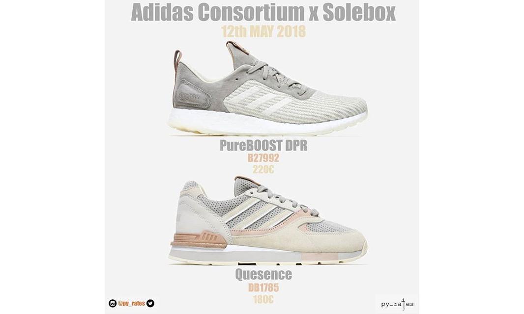 adidas Consortium x Solebox 带来两双联乘鞋款