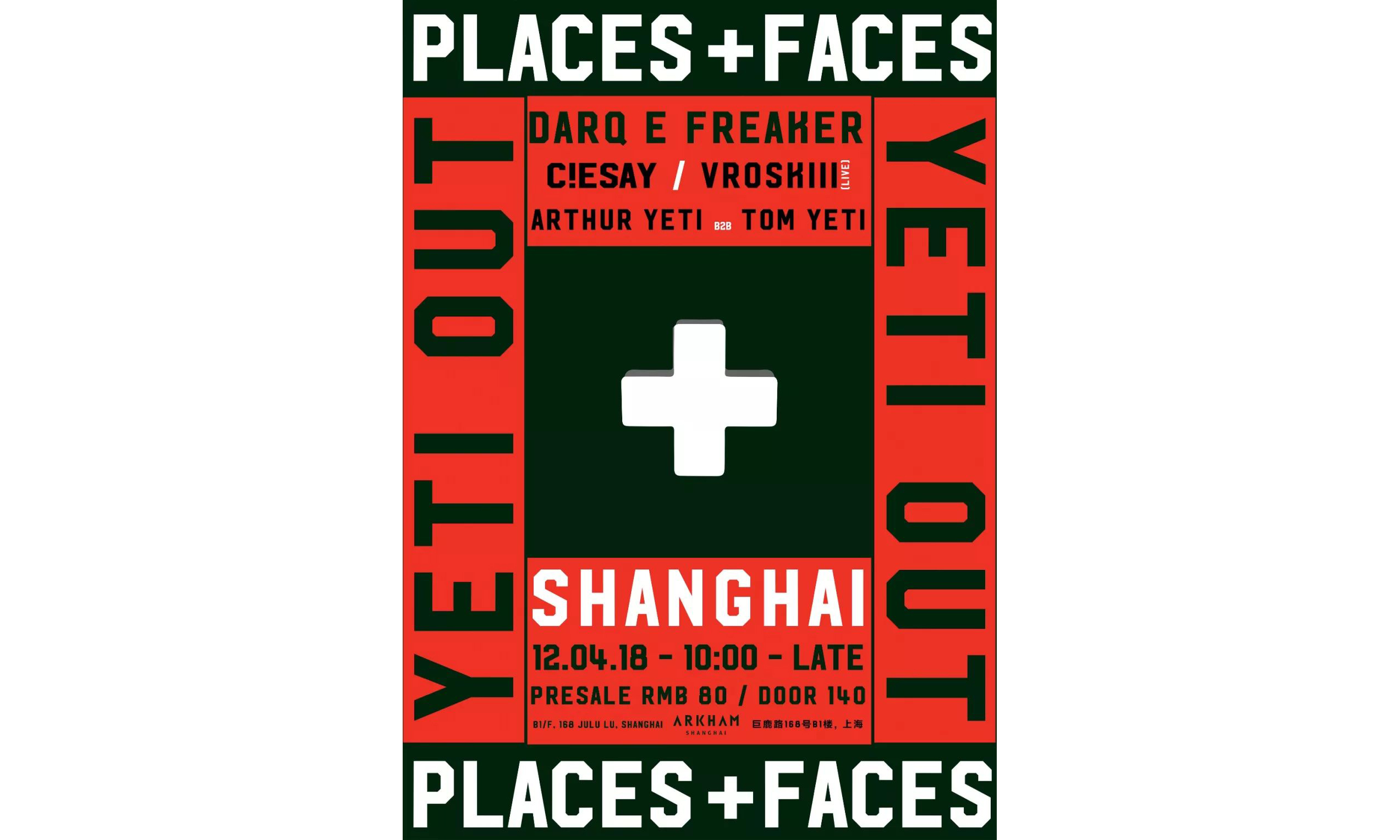YETI OUT 携手 PLACES + FACES 于上海举行音乐派对