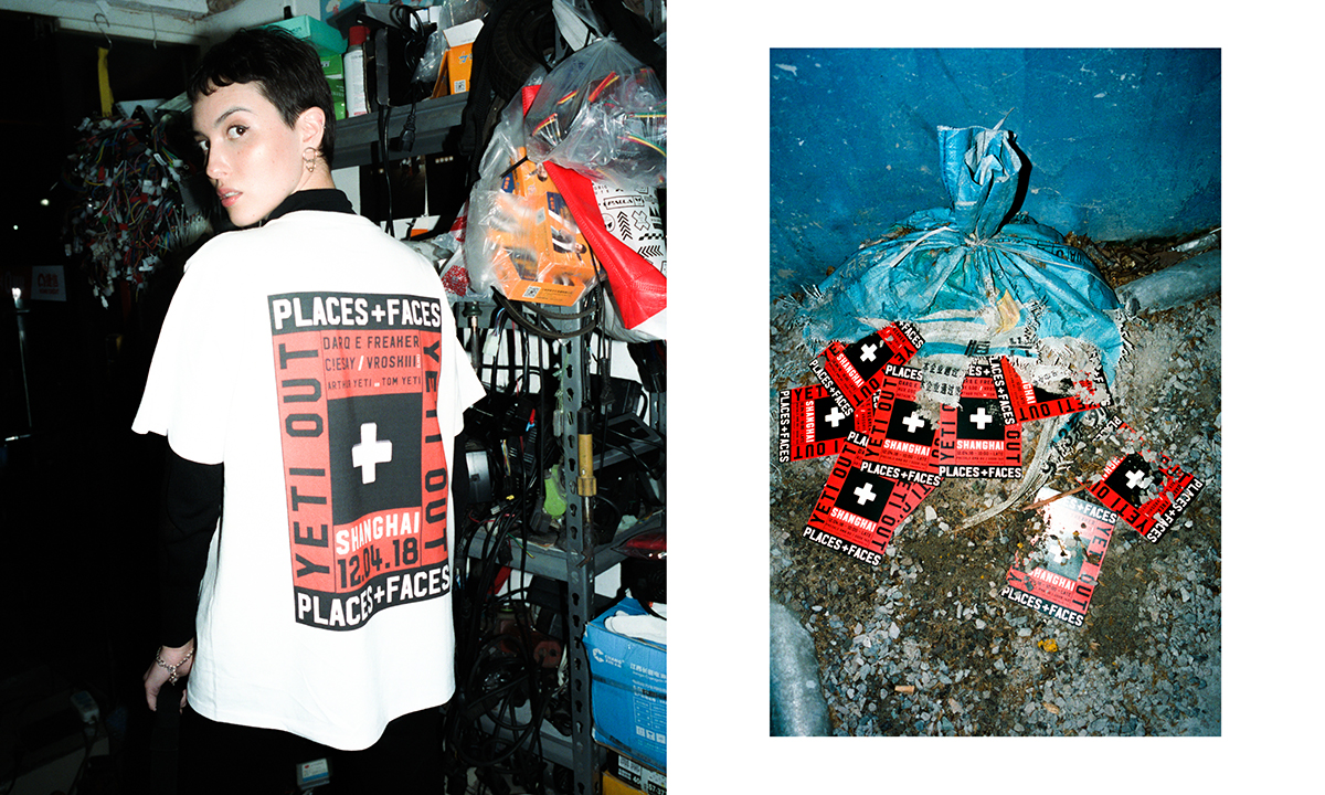 PLACES + FACES x YETI OUT 释出限量联名 Tee