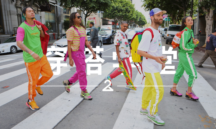 """穿搭学堂 VOL.121   GUESS Jeans 在洛杉矶开了个 """"农贸市场""""?"""