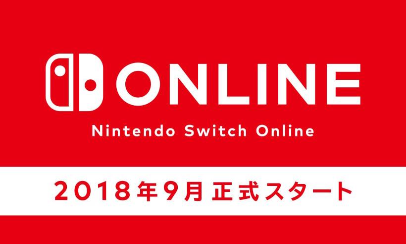以后联机要花钱了,任天堂正式公布 Switch 会员服务