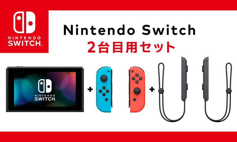 只要 1 千多元!任天堂宣布发售简约版 Switch 掌机套装