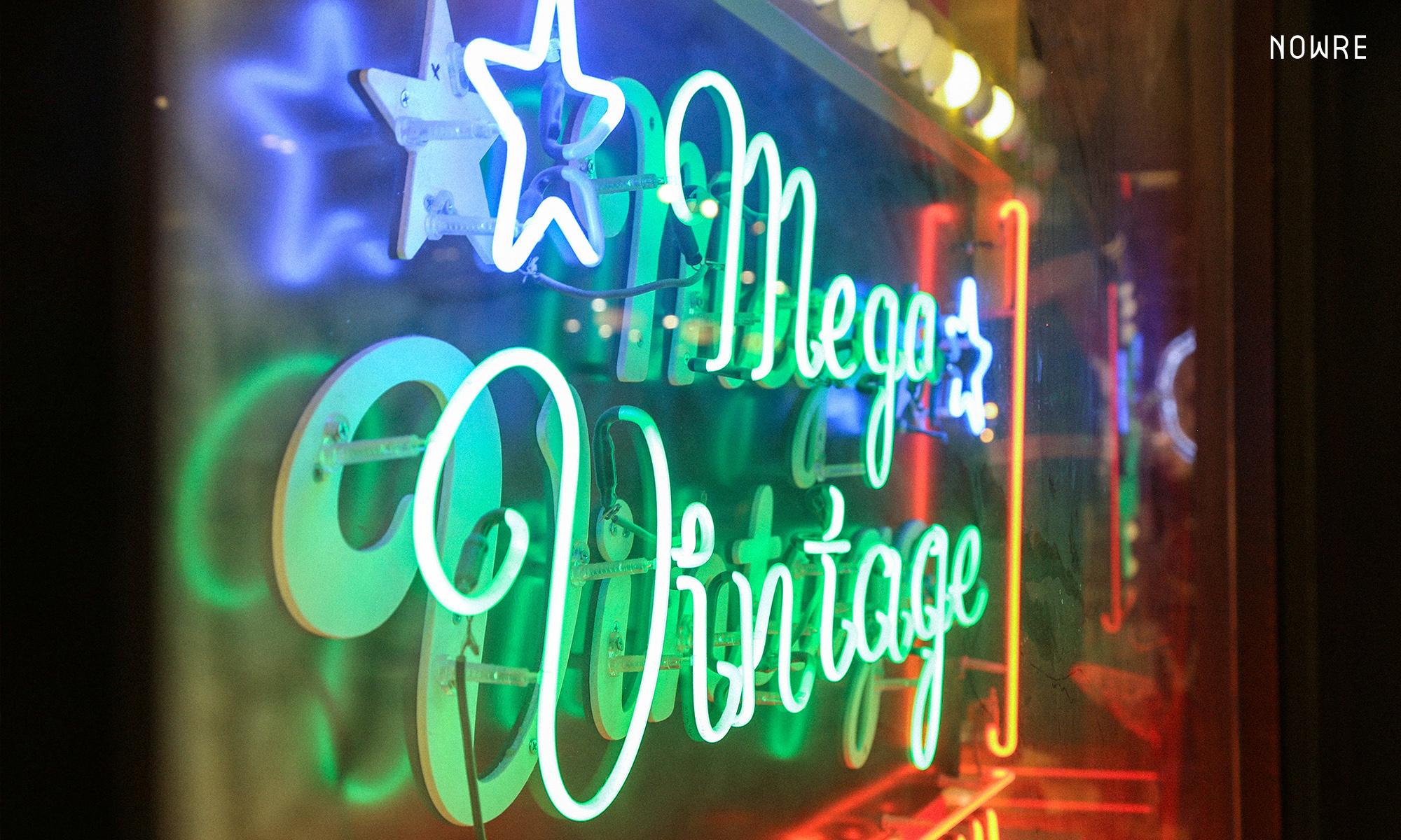 Mega Vintage,这间店里的单品可以穿一辈子