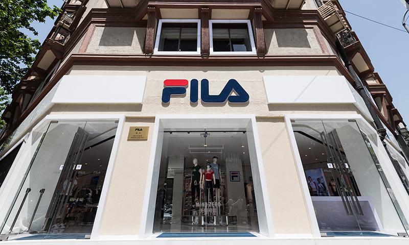 燃动魔都,FILA 双旗舰店于上海正式开幕