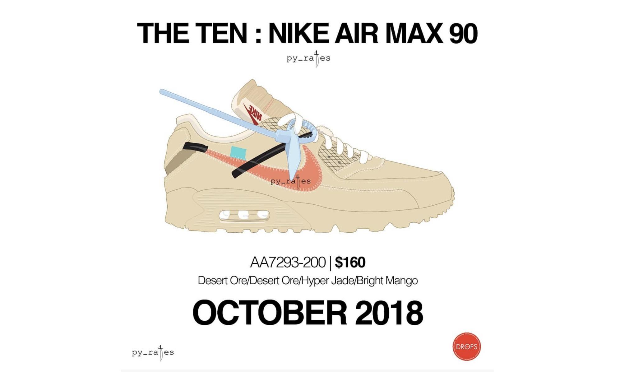 新款 Virgil Abloh x Nike Air Max 90 将在 10 月正式发售