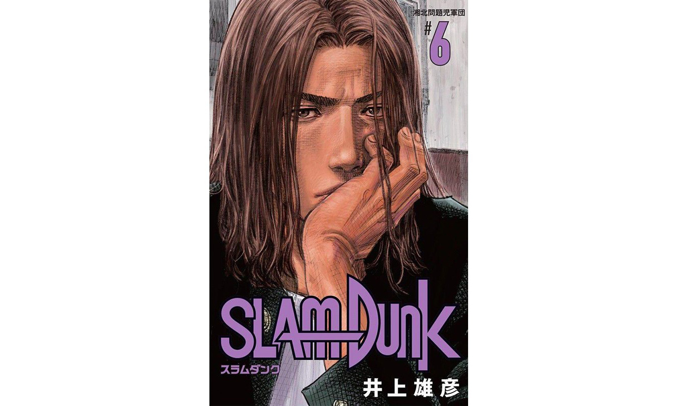 《灌篮高手》再编版漫画第二至六期封面公开,三井寿人气最高