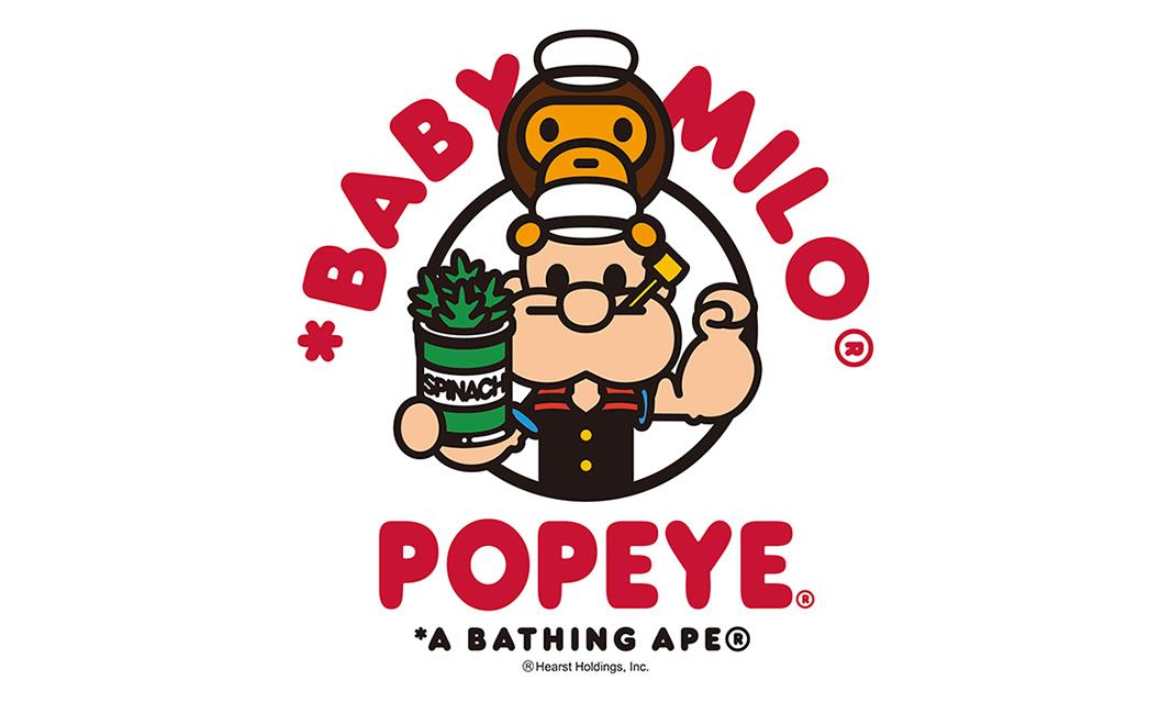大力水手来了,BAPE® 带来与 POPEYE® 的首次联名