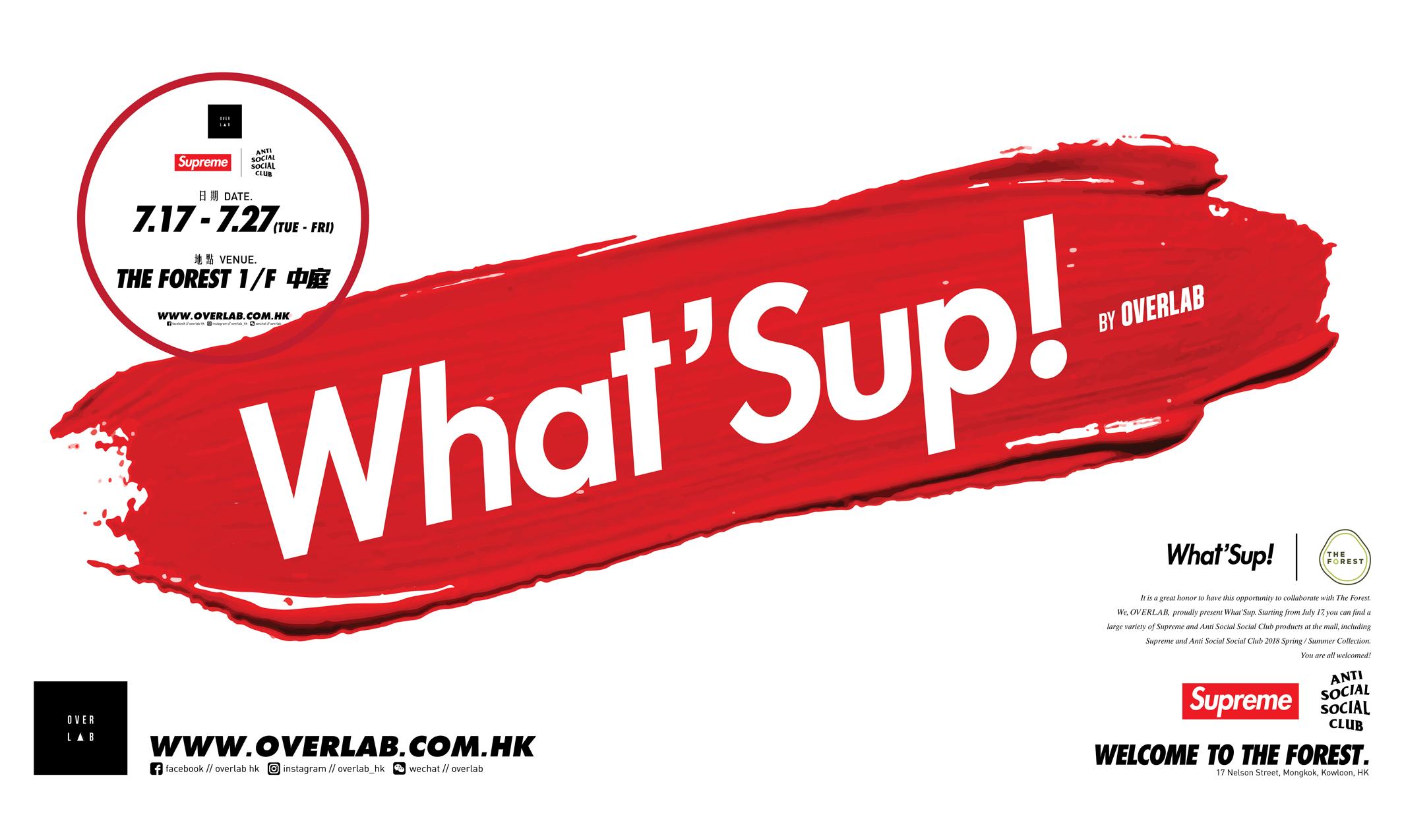 """香港潮流名所 OVERLAB """"What'Sup!"""" 期间限定店登陆 THE FOREST"""