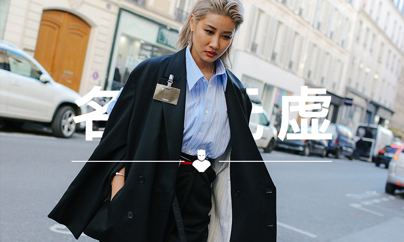 名下无虚 VOL.108 | 吴亦凡近年迷上了她的品牌