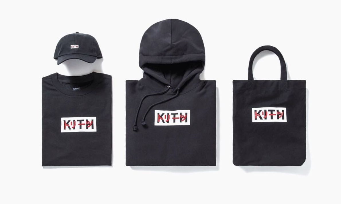 Kith Treats Tokyo 推出一组 1 周年日本限定系列单品