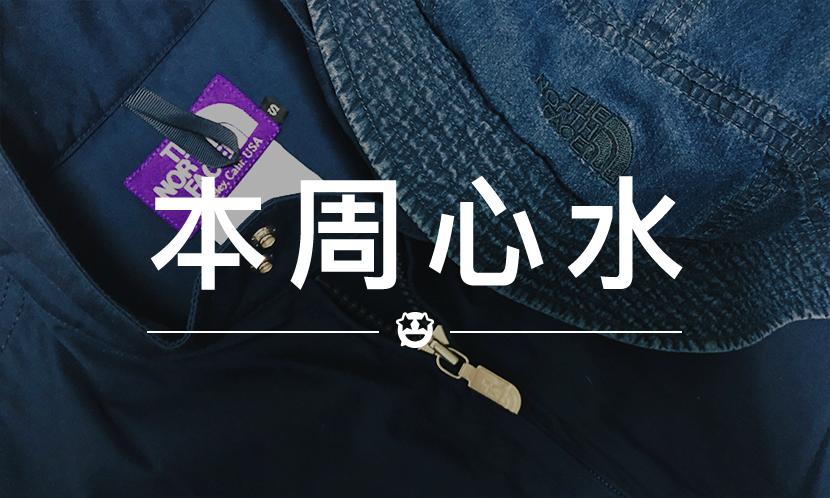 本周心水 VOL.29 | 半价买紫标的好事让给我碰上了