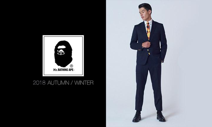 Mr. BATHING APE® 2018 秋冬系列造型 Lookbook 发布