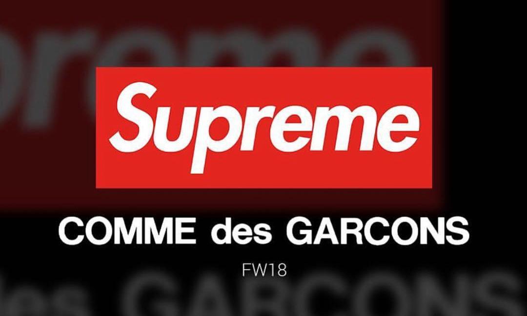 Supreme x COMME des GARÇONS 18 秋冬联名将于第四周登场