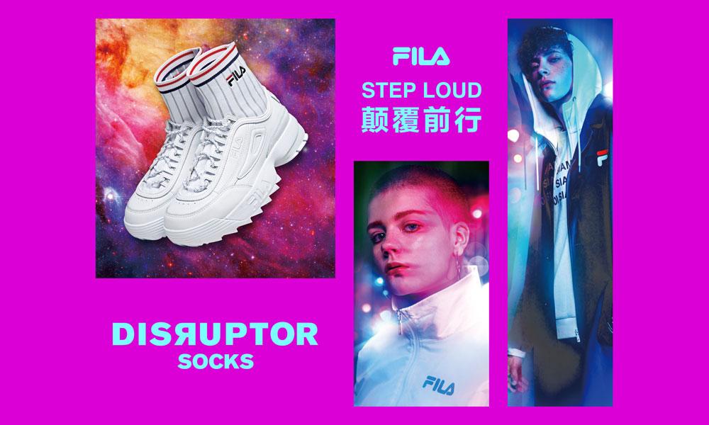 FILA Disruptor 结构升级带来全新变奏款