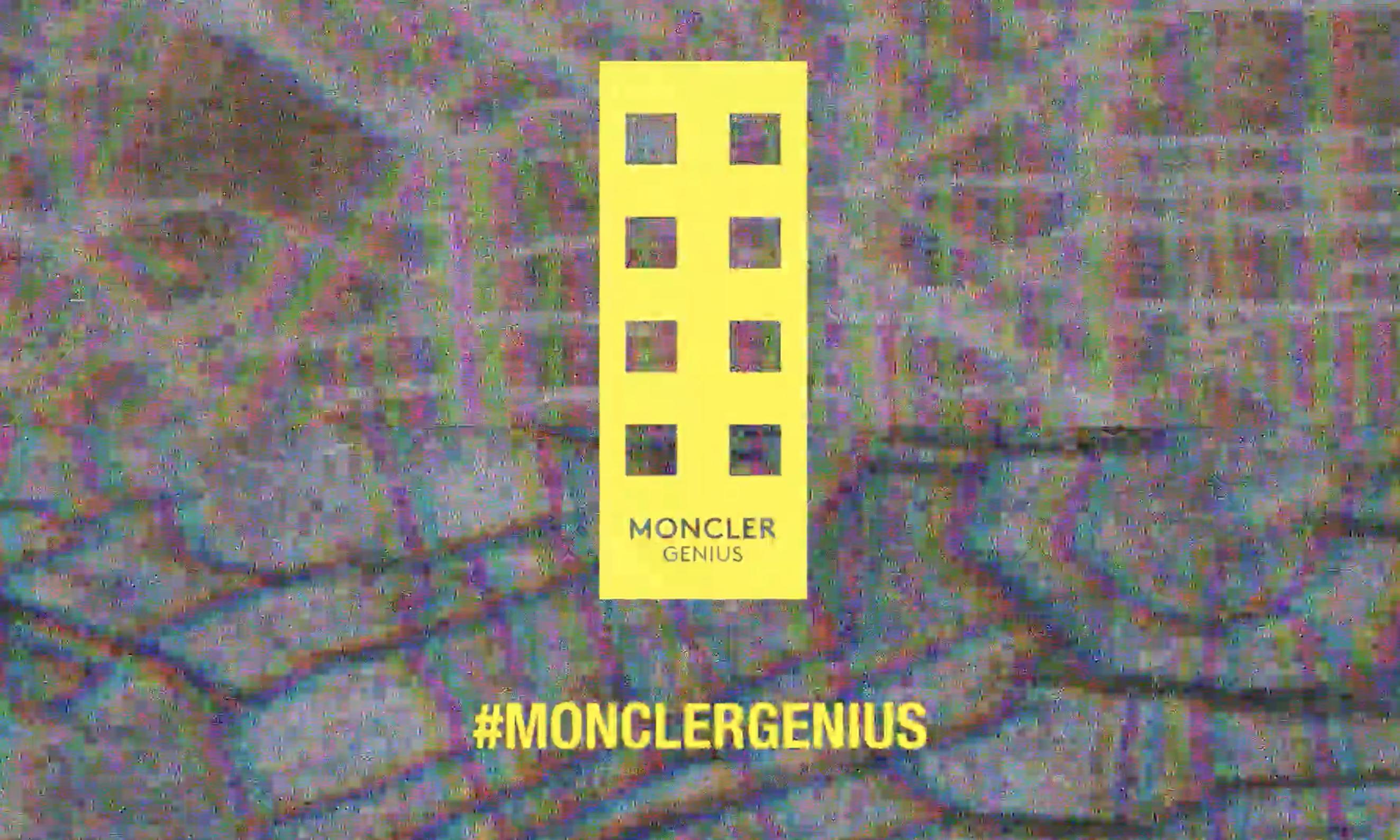 Moncler Genius 企划第二季将在米兰公布合作设计师