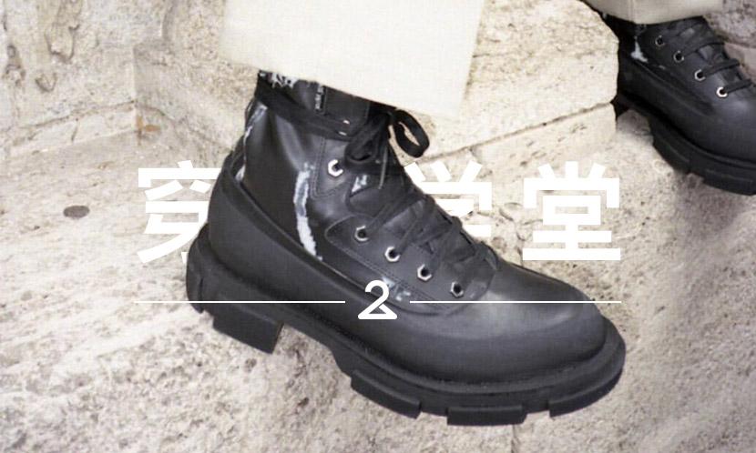 穿搭学堂 VOL.139 | 这个在国外慢慢走红的鞋履品牌,你还不知道?