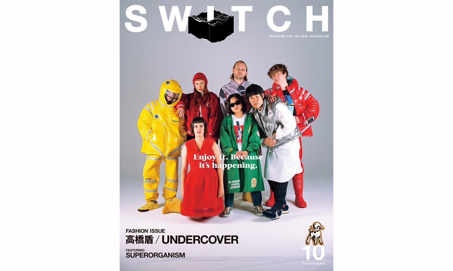 日本杂志《SWITCH》10 月刊聚焦 UNDERCOVER
