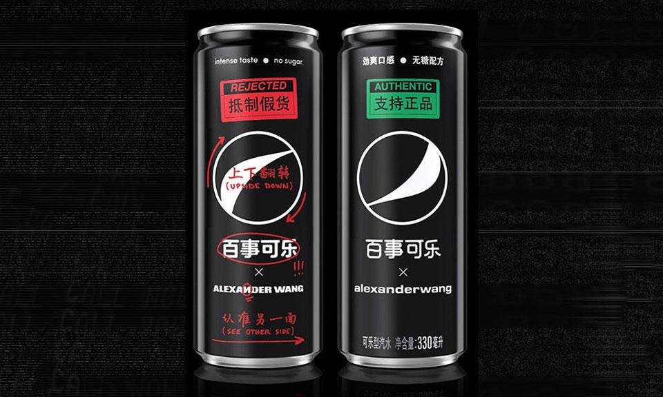 """""""抵制假货"""" ,Alexander Wang x 百事可乐发布联名限量瓶罐"""