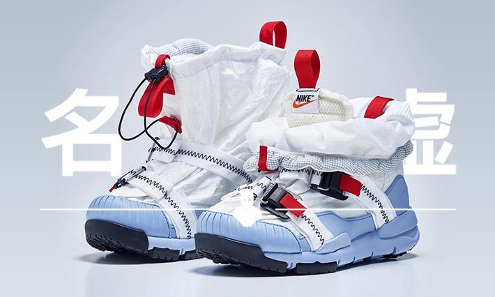 在入手 Nike 这双鞋之前,你最好先了解一下 Tom Sachs