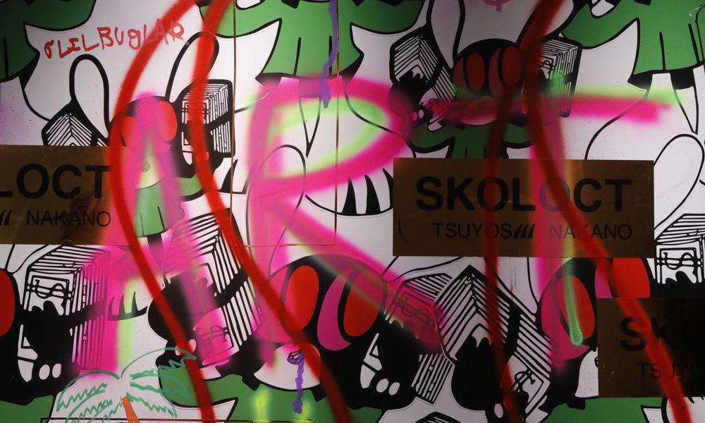 "SKOLOCT 通过 Amazon Fashion""AT TOKYO"" 举办展览"
