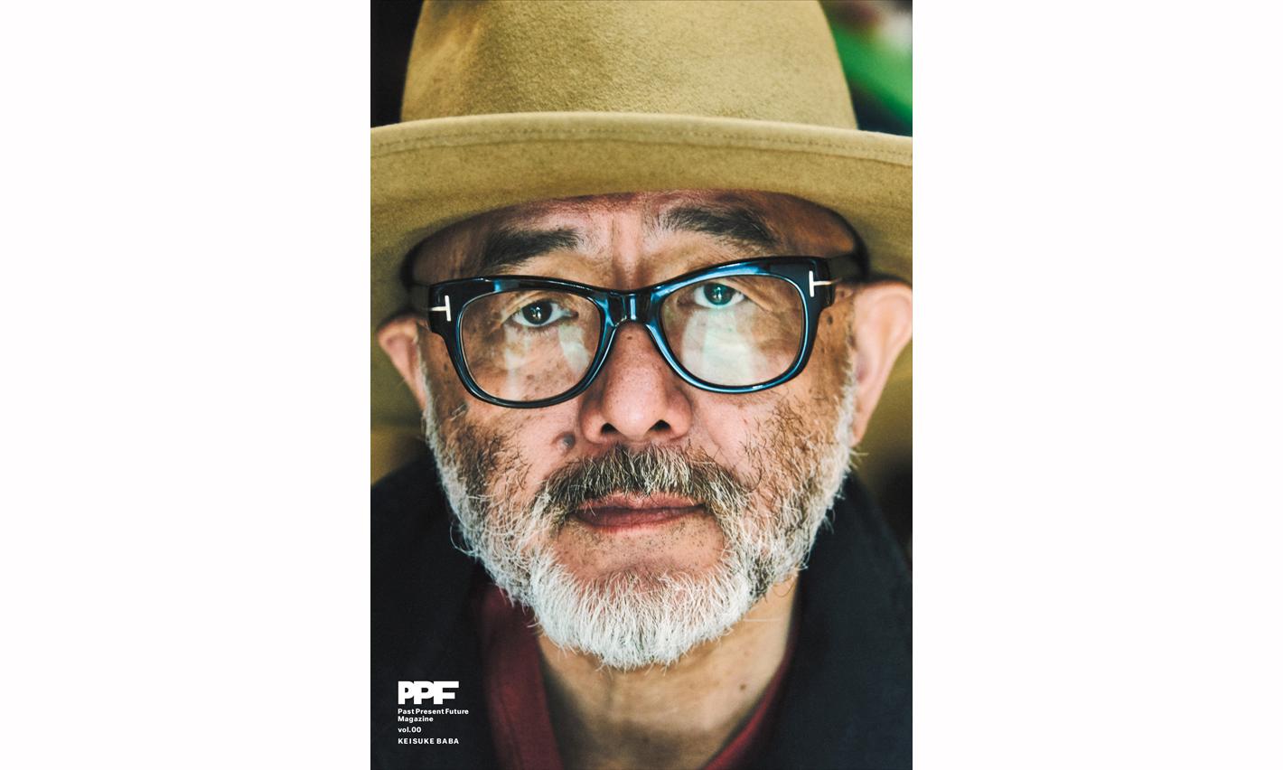 造型师马场圭介登上全新日本杂志《PPF》封面