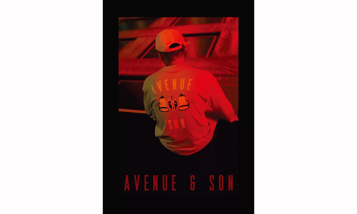 AVENUE & SON 2018 秋季系列即将发售