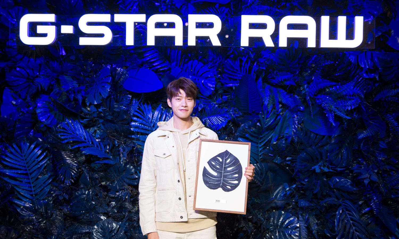 """G-STAR RAW 携手魏大勋揭幕 """"源力自然"""" 环保主题艺术展"""