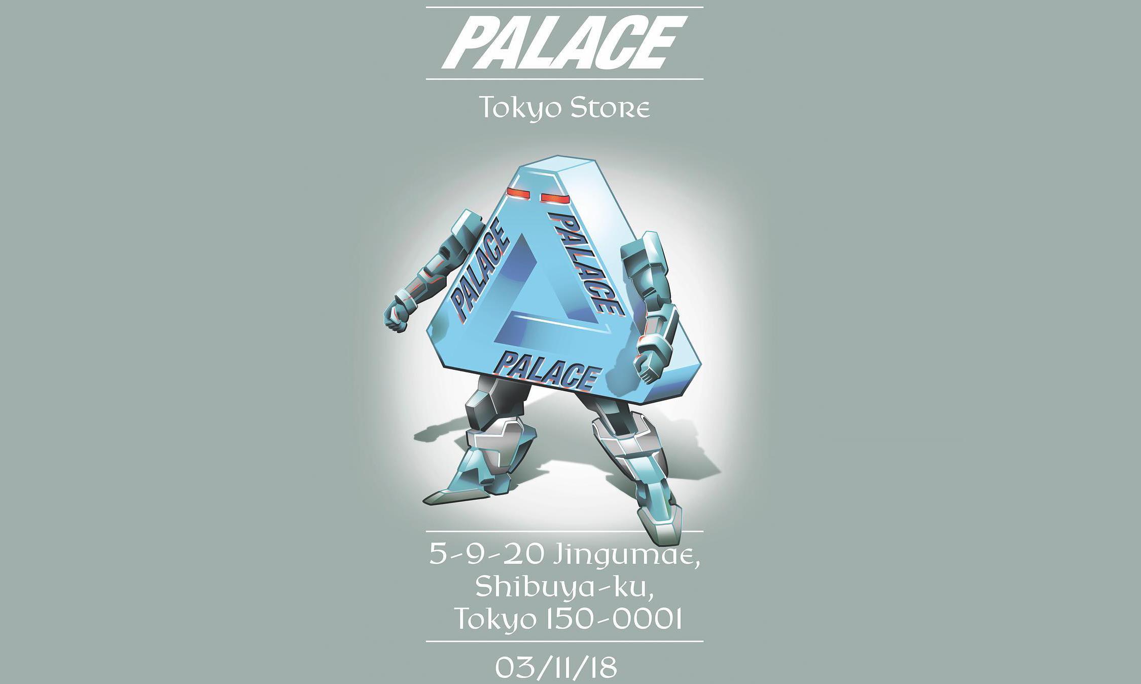 PALACE 即将于东京开设全新门店