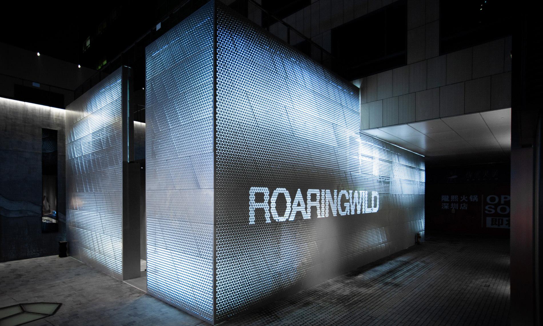 ROARINGWILD 深圳概念旗舰店正式开业